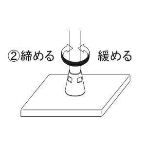 psx-kouzou3-3