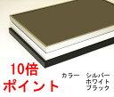 【ポイント10倍】ワンタッチフレームオープン B4(サイズ257×364mm)簡単作品出し入れ。シャープでストレートなフレームのポスターフレーム・パネル・額縁(B4/ポスターフレーム/ポスター/額/額縁/額ぶち/パネル/フレーム/ポスターパネル/アルミ)