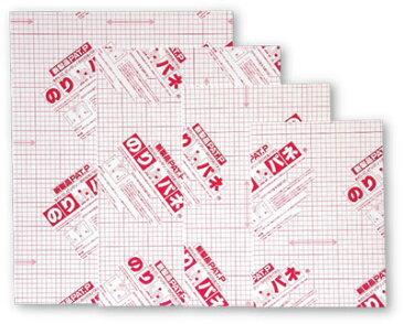のりパネ5mm厚B3サイズ(364x515mm) のり付きスチレンボード/発泡スチロール板の定番 ハレパネ相当品(B3/スチレンボード/のりパネ/発泡ボード/のり付きボード/発泡スチロール/ハレパネ 相当)
