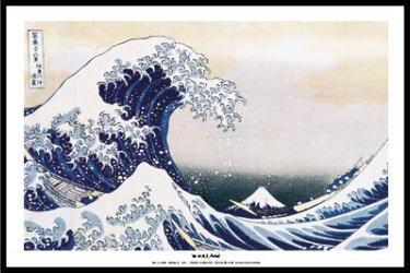 北斎 Hokusai-Great Wave ポスター フレームセット(100904)