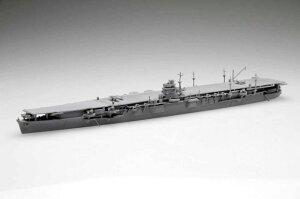 1/700日本海軍航空母艦飛龍フジミF1/700トク56ヒリュウ