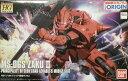バンダイHG 1/144 MS-06S シャア専用ザクII 「機動戦士ガンダム THE ORIGIN」より ガンプラ 4543112964236