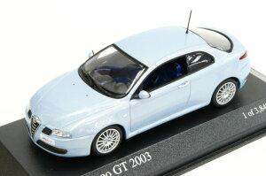 ミニチャンプス MINICHAMPS 1/43 アルファロメオ GT 2003年 ブルーメタリック(400120324)