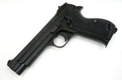 【期間限定特別価格】CAW シグ P210 HW 発火モデルガン