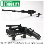 プラモデルコトブキヤ (AW18) アーマード・コアV.I.シリーズ ウェポンユニット018