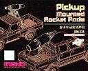 MENG MODEL モンモデル (MENSPS-034) 1/35 ピックアップ車載ロケットポッド