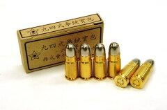 HWS 九四式拳銃 モデルガンカートリッジ 6発セット
