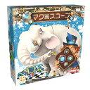 ボードゲーム ホビージャパン マクロスコープ 日本語版