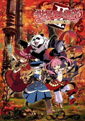 ボードゲームホビージャパン()世界樹の迷宮DOMINION日本語版
