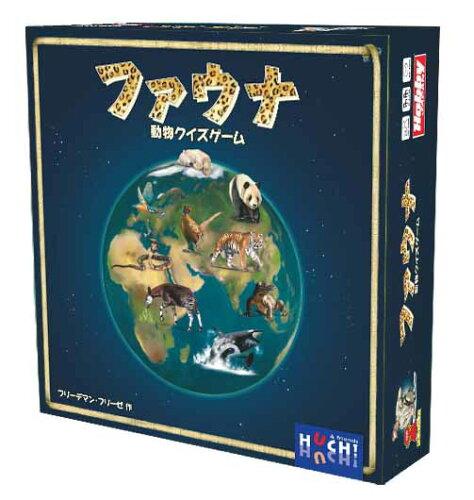 【予約】ホビージャパンファウナ日本語版ボードゲーム4981932020952