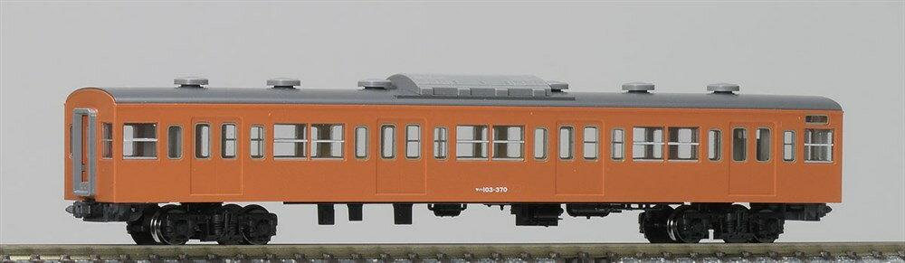 トミックス Nゲージ 国鉄電車 サハ103形(ユニットサッシ・オレンジ) 鉄道模型 9312画像