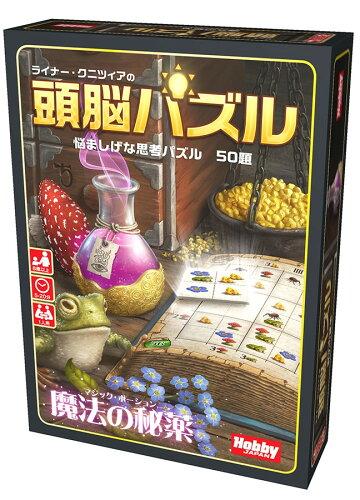 【予約】ホビージャパンライナー・クニツィアの頭脳パズル:魔法の秘薬日本語版ボードゲーム4981932023311