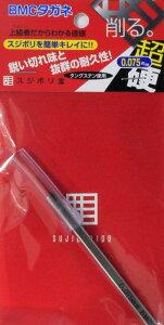 スジボリ堂  BMCタガネ0.075mm 模型用グッズ 新T-005N