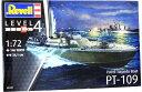 レベル1/72 PTボート PT-109魚雷艇 スケールプラモデル 05147