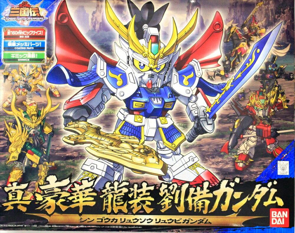 プラモデル・模型, ロボット  No.021 SD BraveBattleWarriors 64579