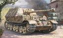 ズベズダ 1/35 Sd.kfz.184 エレファント ドイツ重駆逐戦車 スケールプラモデル ZV3659