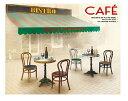 ミニアート 1/35 カフェ用テーブル・イスと瀬戸物 スケールプラモデル MA35569