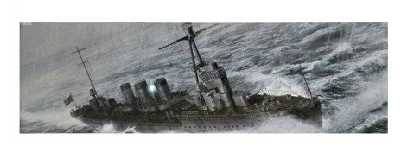 ミリタリー, 巡洋艦  HASEGAWA 1700