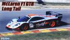 フジミ 1/24 マクラーレン F1 GTR ロングテール 1997 FIA GT選手権 No.1 DX スケールプラモデル リアルスポーツカーシリーズ No.95 EX-1