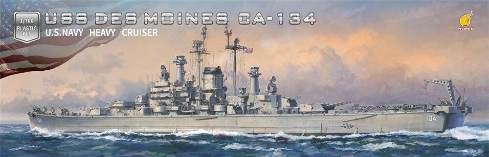 プラモデル・模型, その他  1700 USS CA-134 () VFM700907
