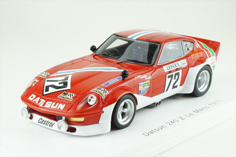 車, ミニカー・トイカー  143 240Z No.72 1975 24 A.H.B.Maechler S3581