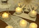 クリスマス雑貨・キャンドルTライト・LEDミニキャンドル