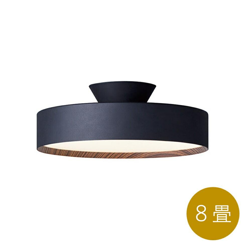 グロー4000LEDシーリングランプBKLW 送料無料 照明 照明器具 シーリングライト ペンダントライト ダクトレールライト 調光 調色 グロー GLOW 8畳 黒 ブラック おしゃれ かわいい インダストリアル ポタフルール