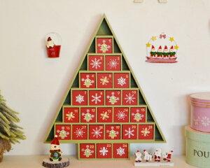 【クリスマス 飾り|アドベントカレンダートゥリー】クリスマス飾り 雑貨 ツリー グッズ クリスマス インテリア 飾り付け カレンダー ツリー アドベントカレンダー プレゼント お菓子 かわいい ディスプレイ おしゃれ SPICE ポタフルール