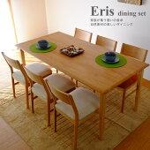 エリス-2・165ダイニングテーブル・エリス-2ダイニングチェア×6(4個/39才)