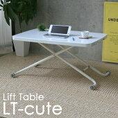 LT−キュート(WH)(3才152cm