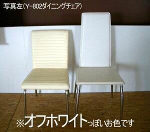 ガラス天板ダイニングテーブル組み立て新品激安セット食卓テーブルNフレスコ150DT・Y-802
