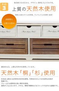 【フレンチアンティーク風・白家具】収納ベンチ通気性がよく収納に適した桐材を使用ホワイトとブラウンの絶妙なバランスが女心をくすぐります♪玄関に置いてもお洒落です!アンティークベンチ