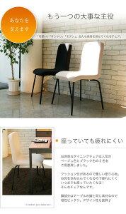 FEダイニングテーブル80・FEダイニングチェア