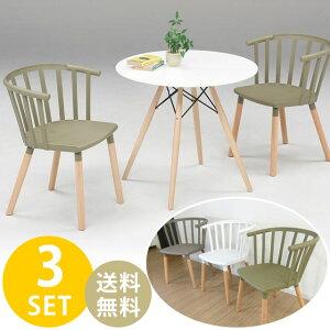 ダイニングテーブルセット 2人掛け 3点セット 丸テーブル 幅80cm ホワイト 白 北欧 おしゃれ ダイニング3点セット イームズ脚 食卓セット コンパクト かわいい リナダイニング3点セット(グレ