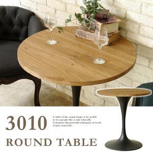 3010テーブル(2個/8才)