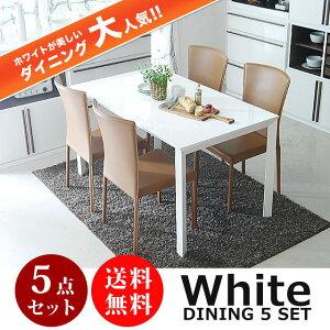 グレースダイニングテーブル【東馬】/ホープチェア×4(キャメル)【大丸】(2個口/21才)