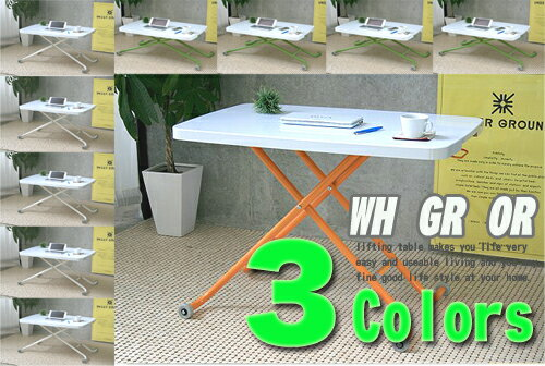 LT-キュート 昇降式テーブル アップダウン 昇降式テーブル 高さ調節可能 キャ...
