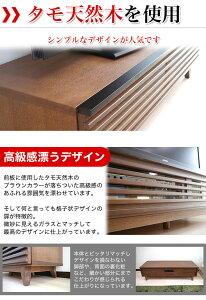 フーガ120LTVボード(BR/4.9才)