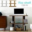 オープンラック 木製 組み立て家具 シェルフ オープンシェルフ 本棚 ディスプレイラック 自由自在 シンプルデザイン ★フィズシェルフ FZ80-90(ホワイト/ブラウン/ダークナチュラル)
