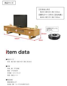 fucco180TV(ナチュラル)(1個/7才)