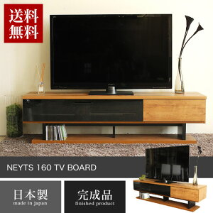 ネイツ160TVボード(1個/11才)
