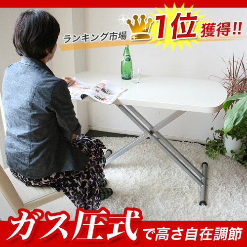 人気ランキング1位!:幅120センチ ダイニングテーブルと兼用できる 重厚な白...