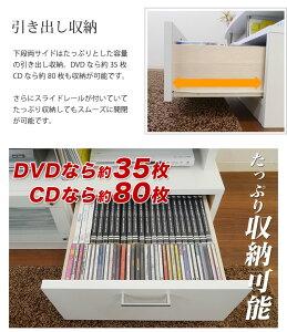 クレール150TV(WH)(BR)(1個口/11才)