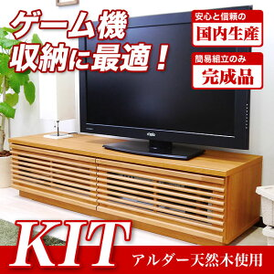 150TVボードキット(NA)(1個/8才)
