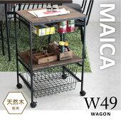 マイカW49ワゴン(1個口/2才)(W780×D430×H235)