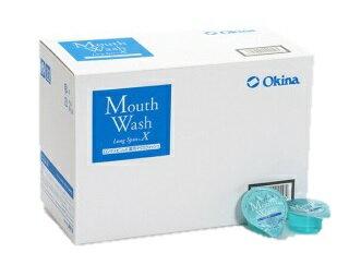 薬用マウスウオッシュロングスピンX14ml100個入り使い切りタイプ医薬部外品オキナ