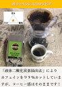 【液体二酸化炭素抽出法】カフェインレスコロンビア 150g