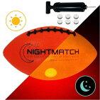 光るアメフトボールSize6NIGHTMATCHナイトマッチLEDライトアップアメフトボール【空気入れポンプ、予備電池付】