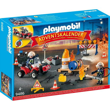 Playmobil プレイモービル Adventskalender アドベントカレンダー 建設現場の消防隊 9486 2018年新作