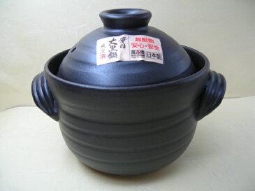 セリオン炊飯鍋2合炊